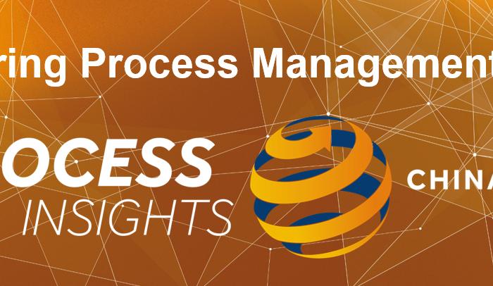 Process_Insights_China_Banner